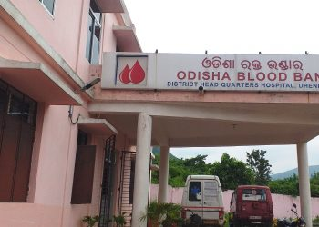 Blood units go to waste due to dysfunctional HIV testing machines at Dhenkanal blood bank
