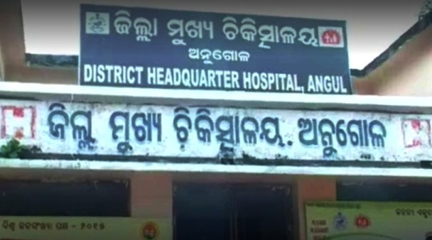 Body left to rot for 14 hours at Angul DHH; family members fume