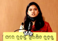 File photo of CMC Commissioner Ananya Das addressing media