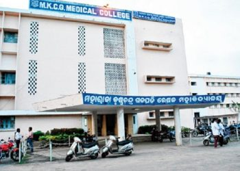 Gajapati ADM in charge of COVID hospital dies at MKCG Hospital