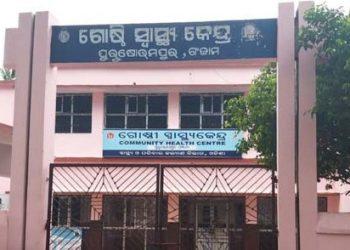 Ganjam doctors, pharmacist test positive for COVID-19