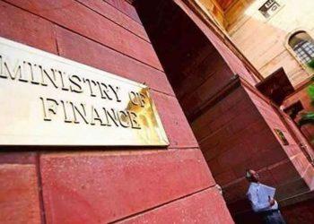 Finance Ministry