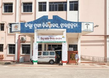 Patient at Jharsuguda DHH tests positive for COVID-19; medicine ward, OPD shut