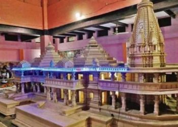 The proposed Ram temple