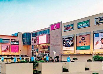 Ahmedabad One