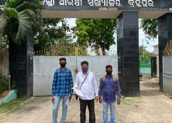 Ganjam man falls for airport job scam, duped of Rs 1.2 lakh