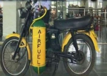 This lightweight bike runs 45 km from Rs 5 air, not petrol, check details