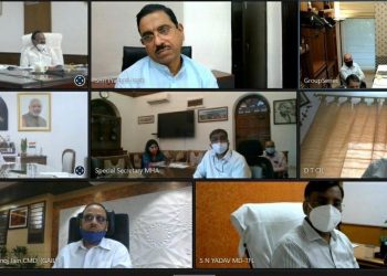 The review meet in progress through videoconferencing