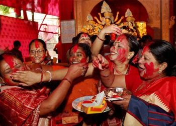Trolls labelled Bengali women as 'manipulative', 'dominating', 'bish kanya' (poison girl), who 'use their husbands for ATM' and the ones who know 'black magic'