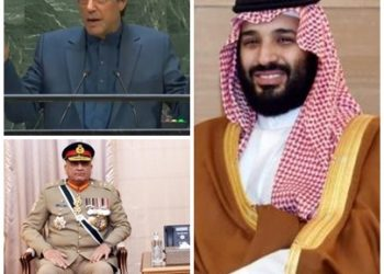 Snubbed by MBS, Pakistan colludes with his rivals in House of Saud. Pic- IANS