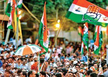 Bihar polls: Congress set to start virtual campaign from Tuesday