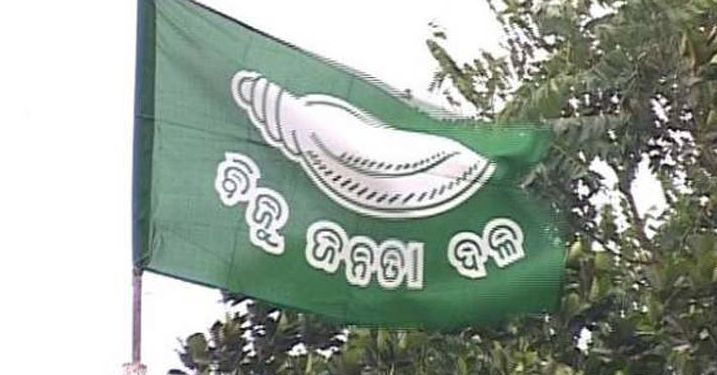 BJD rules out internal bickering within party ahead of Balasore bypoll