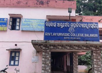 Breaking! Bolangir Ayurvedic College in Odisha succeeds in preparing 'immunity booster' to treat COVID-19 patients