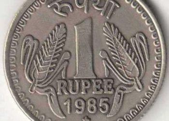 Here's what the symbols on Indian coins below the year mean