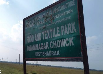 IOCL, IDCO ink pact for Bhadrak textiles park
