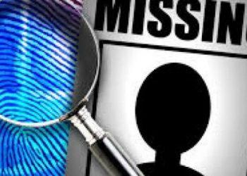 Jharsuguda junior engineer goes missing, belongings found in Sundargarh