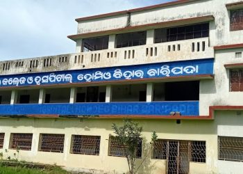 Mayurbhanj homoeopathic college stares at uncertain future