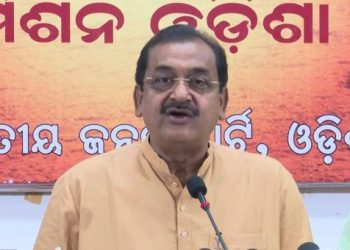 Odisha BJP president Samir Mohanty tests positive for COVID-19, hospitalised