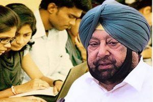 Legal recourse if no Governor nod to Punjab farm Bills: CM Amarinder Singh - Orissa Post RSS Feed  IMAGES, GIF, ANIMATED GIF, WALLPAPER, STICKER FOR WHATSAPP & FACEBOOK