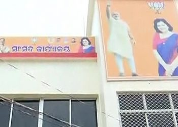 Bhubaneswar MP Aparajita Sarangi's office de-sealed