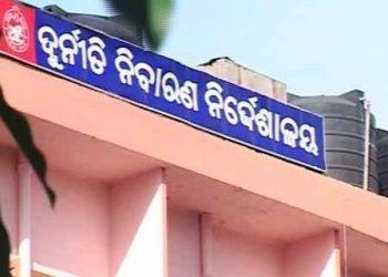 Bhubaneswar-based executive engineer under vigilance scanner