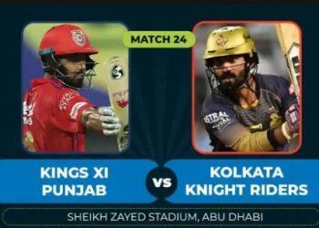 IPL 2020, Kings XI Punjab, KKR