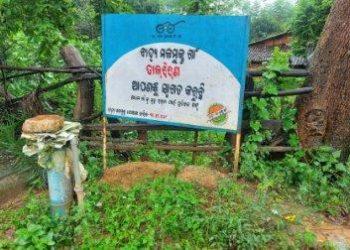Open defecation free status to Sambalpur district, a misnomer