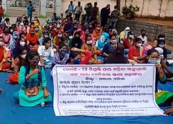 Retrenched ANMs, GNMs, pharmacists stage sit-in in Ganjam