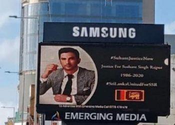 Shweta Singh Kirti shares 'Justice for Sushant Singh Rajput' billboards set up in Sri Lanka