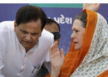 Ahmed Patel and Sonia Gandhi