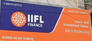Cuttack IIFL branch heist case Two jewellery shop owners arrested