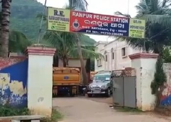 Another minor girl goes missing in Nayagarh; repeat of Pari case feared