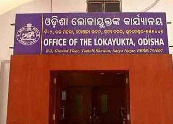 CM Naveen Patnaik refers Pradeep Panigrahi case to Hon'ble Lokayukta for investigation