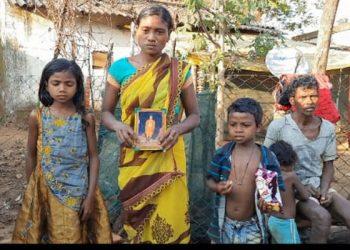 Maoist suspect Danu Goleri was murdered inside Malkangiri sub-jail, alleges family
