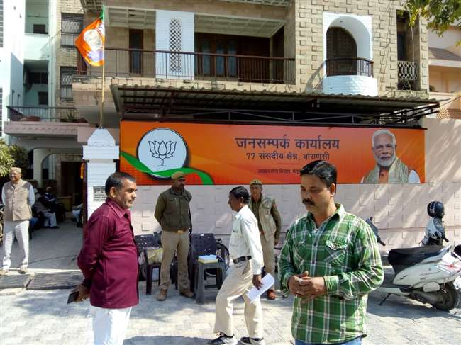 Narendra Modi's Varanasi office put up for 'sale' on OLX website, 4  arrested - OrissaPOST