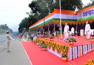 72nd Republic Day celebrated across Odisha with patriotic fervour Orissa Post RSS Feed INTERNATIONAL DAY OF THE FAMILY - 15 MAY PHOTO GALLERY  | PBS.TWIMG.COM  #EDUCRATSWEB 2020-05-14 pbs.twimg.com https://pbs.twimg.com/media/EYByb76UwAQ9LIU?format=jpg&name=small