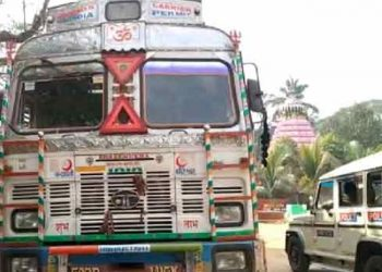 Close shave for Bhadrak SP as speeding truck hits his car