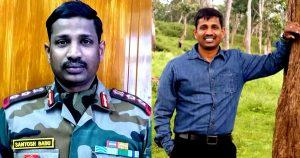 Galwan hero Col Santosh Babu named for Mahavir Chakra in Republic Day honours: Here's the full list Orissa Post RSS Feed INTERNATIONAL FRIENDSHIP DAY - 30 JULY PHOTO GALLERY    PBS.TWIMG.COM  #EDUCRATSWEB 2020-07-30 pbs.twimg.com https://pbs.twimg.com/media/EeIzC3tU4AALNlX?format=jpg&name=small