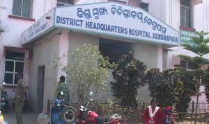 Tension grips Kendrapara DHH following patient's death, medical negligence alleged Orissa Post RSS Feed INTERNATIONAL DAY OF THE FAMILY - 15 MAY PHOTO GALLERY  | PBS.TWIMG.COM  #EDUCRATSWEB 2020-05-14 pbs.twimg.com https://pbs.twimg.com/media/EYByb76UwAQ9LIU?format=jpg&name=small