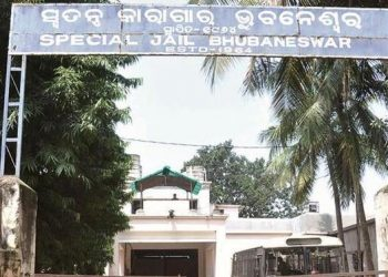 Undertrial prisoner lodged at Jharpada special jail dies in hospital