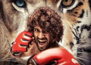 Vijay Deverakonda, Ananya Panday's film titled 'Liger'