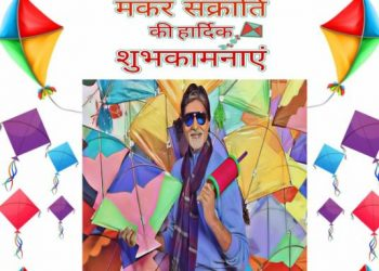 Hindi film industry wishes happiness and prosperity on Makar Sankranti and Pongal