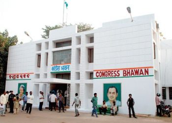 Congress's rift out at OBC Cell meeting