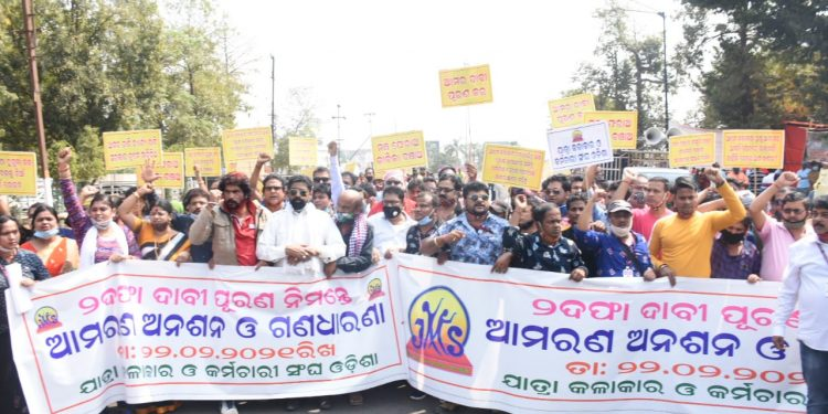 Jatra artistes launch indefinite fast unto death protest in Bhubaneswar