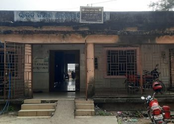 Lack of public toilets brings disrepute to Chhendipada town in Angul district
