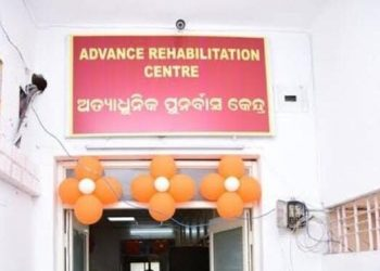 Rehabilitation centre set up for physically challenged persons in Angul