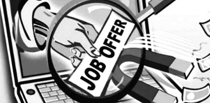 Three including woman arrested for duping youth on pretext of job