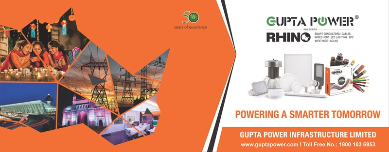 Gupta Power