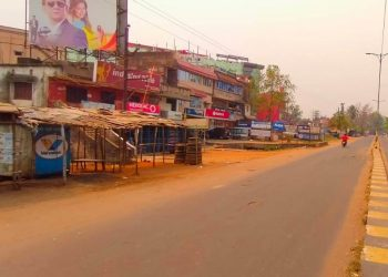 Mayurbhanj shutdown to protest against Similipal forest fire passes off without incident