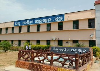 Berhampur ITI bags gold medal for developing products to fight coronavirus